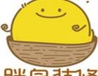 胖鸟装修提供哈尔滨旧房改造装修服务,先装修后付款!