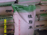 供应冷水速溶咖啡专用植脂末 植脂末公司厂家直供