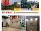户外招牌设计制作,**湖南奥乐广告传媒有限公司!