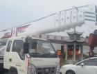 国四汽车吊船吊3-25吨吊车臂小型吊车济宁吊车拖拉机鲁南重工