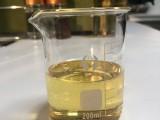基础油350SN