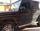 奔驰G系刹车升级改装德国原厂AMG六活塞刹车卡钳