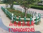 供应太原清徐娄烦PVC草坪护栏 农村庭院花园围栏 塑钢护栏