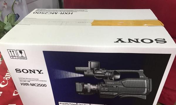 索尼MC2500摄像机仅售4600元