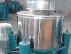 山茶籽榨油机