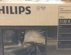 全新全新全新飞利浦液晶19寸电视,低价出售