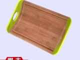 硅胶案板提手 竹木砧板硅胶挂套 硅胶生活