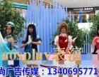 山东魔幻水晶球 外籍模特 激光舞墨舞 晚宴节目演出