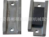 【厂家供应】 海德堡机拉规磁铁 海德堡机磁铁 海德堡印刷机配件