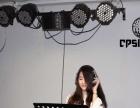 职业歌手培训深圳酒吧歌手培训深圳哪里学唱歌声乐培训