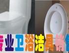 和平区马桶水龙头水暖卫浴洁具出售管安装 增压泵安装