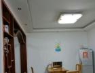 名仕雅苑 2室2厅1卫 学区房 精装修,两证齐全有地下室