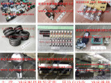 J76-25冲床离合器电磁阀,协易超负荷泵优质批发商,现货批