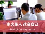 室内设计培训.CAD图纸培训-园林景观中国股市 动画培训