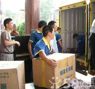 公司搬迁-家具拆装-空调移机长沙千禧搬家全市超优服务