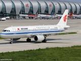 好消息,德國漢莎航空積分兌現收購 漢莎航空里程回收