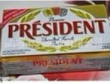 法国进口总统黄油块 200g (动物性黄油)无盐黄油