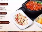 中餐加盟 蒸菜加盟 中式快餐加盟 蒸美味加盟