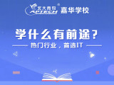 深圳语言编程培训 深入了解电脑的工作原理
