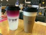 郑州奶茶加盟 郑州奶茶加盟店多少钱