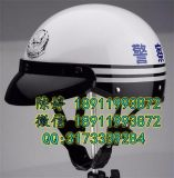 警察执勤摩托车头盔,警察夏季摩托车头盔