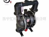 隔膜泵BQG350气动隔膜泵BQG350