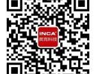 药监局认证的医疗器械经营管理系统有没有在天津?
