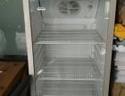 出售冷藏冰柜