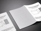 纸类印刷单位
