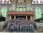 湘鄂伏龙芝培训基地 企业拓展 研学旅行 亲子活动