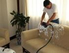 单次打扫、日常保洁、窗帘清洗、企业单位保洁等