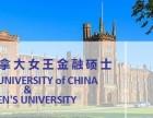 关注中国人民大学金融硕士