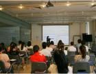 湘潭办公软件培训机构