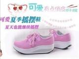 夏季热卖单鞋 网布摇摇鞋 休闲鞋女鞋子 瘦身松糕鞋厚底鞋减肥鞋