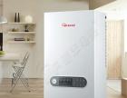 电地暖加盟暖丰产品好服务到位