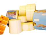 佛山供应UV印刷防伪可溯源耐晒耐温变不干胶标签