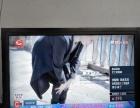 原装日本进口日立37寸液晶电视,