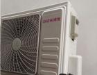 三洋帝智全新壁挂式空调,厂家全国统一售后联保6年。招批发代理