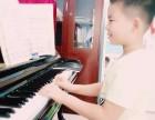 暑假成人钢琴培训