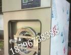 巢湖宾馆水洗厂大型工业洗衣机毛巾烘干机洗涤设备工业脱水机