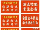 蓬安县游泳馆暑期游泳招生,长期有效