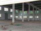 出租英德华侨工业园厂房可做防水独门独院全新标准低价