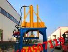 漯河大型液压打包机 矿泉水瓶液压打包机厂家直销