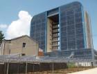 什么是家里太阳能发电