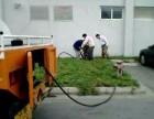 唐山遵化市高压清洗管道+抽淤泥+抽污水