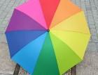 临沂雨伞厂家 临沂广告伞定做 临沂批发雨伞得 小雨伞批发