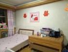 雁儿湾路 长青学院 2室 2厅 89平米 出售长青学院