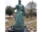 浙江肖像雕塑制作价格不贵,品牌服务公司口碑不错