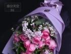 11朵玫瑰精美包装 花束99元