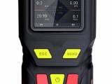 四合一复合型气体分析仪LB-MS4X